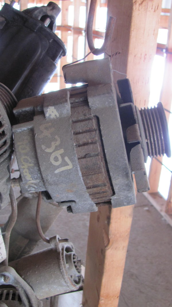 Used Cherokee Alternator