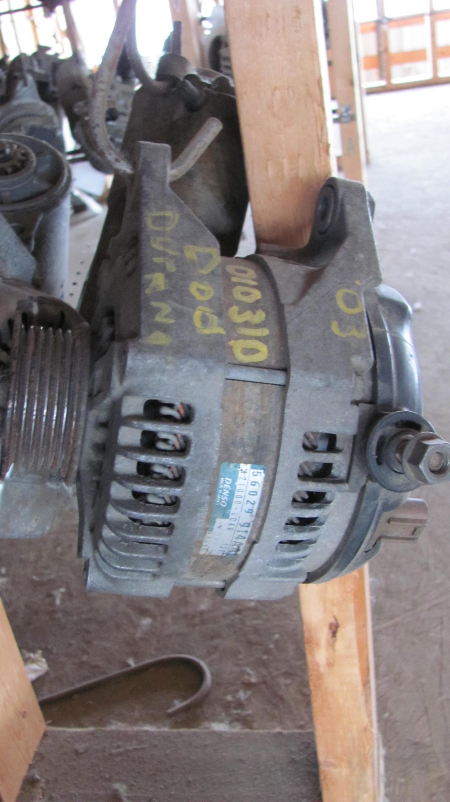 Used Alternator 2003 Durango